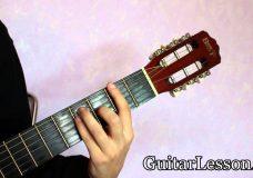 Аккорд F# или Gb на гитаре