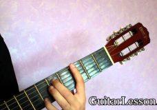 Аккорд Gm7 на гитаре