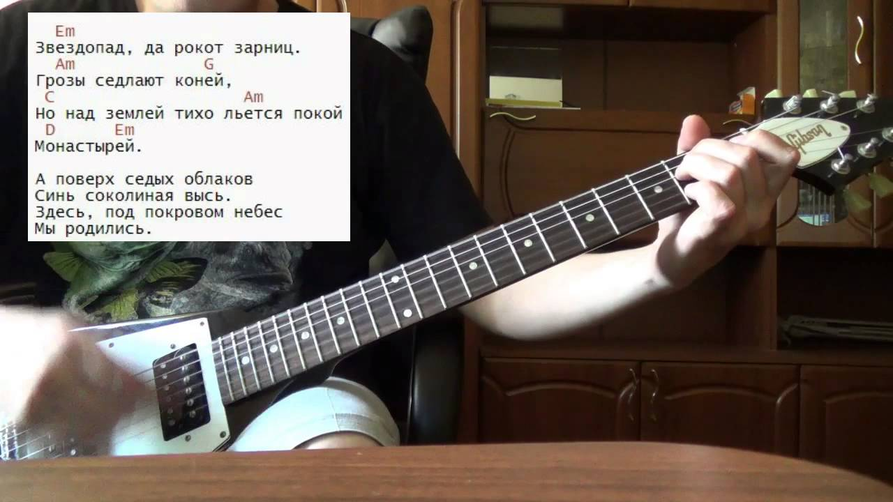 алиса небо славян слушать онлайн видео