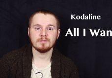 All I Want by Kodaline Ukulele Tutorial Разбор песни от Ukulele Kid