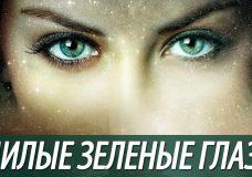 Бой, аккорды песни — Милые зеленые глаза — Тимур Муцураев