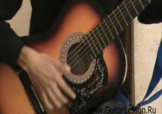Бой на гитаре — Шестерка