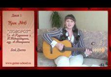 Бой на гитаре для начинающих. Песни под гитару. Высоцкого, Макаревича…Видеоурок на гитаре.