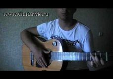 CALIFORNICATION — RHCP — видео урок 2 www.GuitarMe.ru