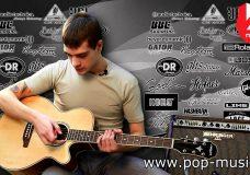 Электроакустическая гитара ARIA FET-ELITE N обзор