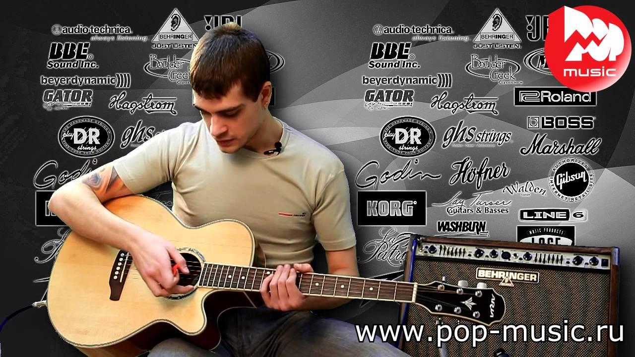 Электроакустическая гитара ARIA FET-ELITE N