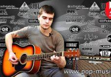 Электроакустическая гитара COLOMBO LF — 4111EQ SB
