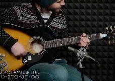 EPIPHONE PRO-1 — акустическая гитара
