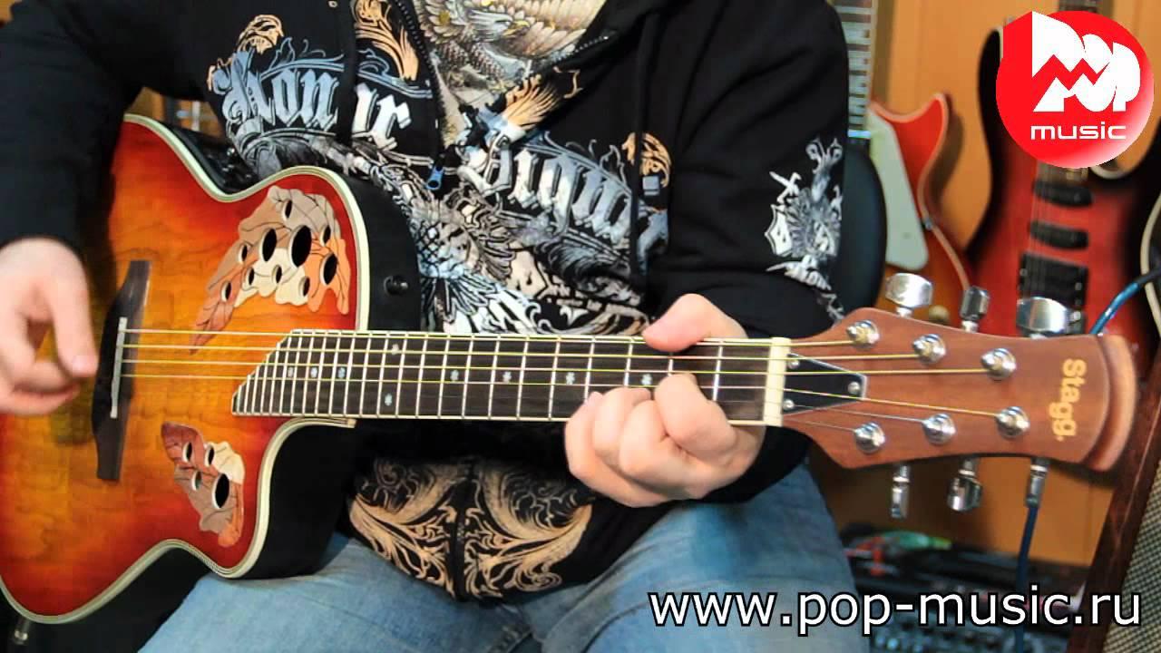 Гитара электроакустическая STAGG A2006-сS