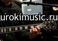 Гитара обучение, школа гитары, аккомпанемент