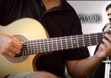 Игра престолов — разбор на гитаре 2 ч.