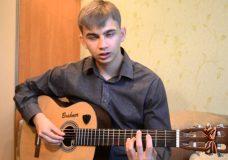Как играть на гитаре Би-2 — Мой Рок-Н-Ролл (разбор, видео урок)