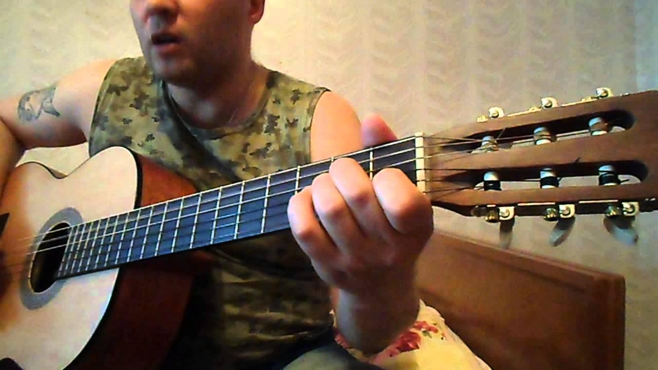 Как играть на гитаре Король и Шут-Камнем по голове