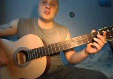 Как играть на гитаре. Лирика — Сектор газа