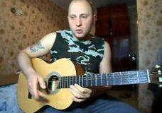 Как играть на гитаре песню В.Цоя ,,Песня без слов,,.