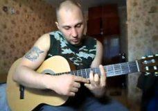Как играть на гитаре песню В.Цоя Звезда по имени солнце