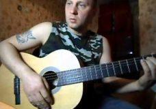 Как играть на гитаре песню В.Цоя'Невесёлая песня'.