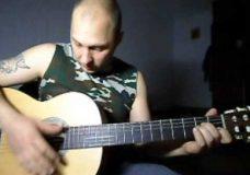 Как играть на гитаре Сектор газа-Демобилизация.