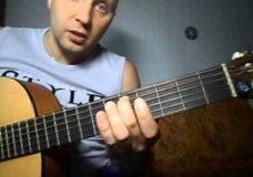 Как играть на гитаре. В.Цой — Алюминевые огурцы