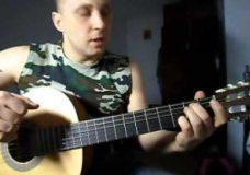 Как играть на гитаре В.Цоя-Когда твоя девушка больна.