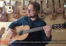 Как играть на укулеле эффектно Гавайский стиль игры. www.gitaraclub.ru