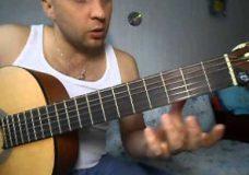 Как играть вступление в песне В.Цой-Пачка сигарет
