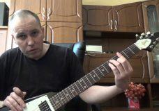 Как настроить гитару в Drop D.( Drop D Tuning )