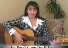 Как научиться играть на гитаре. Песня Казачья Розенбаум. Видеоурок на гитаре.
