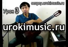 Как научиться играть на гитаре urokimusic