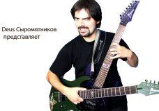 Как правильно настраивать гитару