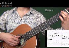 КАК ЖИЗНЬ БЕЗ ВЕСНЫ на гитаре — видео урок 2 из 3 GuitarMe.ru