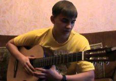 Комиссар — ты уйдешь (разбор песни) как играть на гитаре