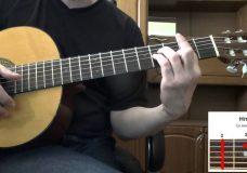 Король и Шут Проклятый старый дом Как играть на гитаре