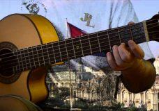 Кубинский танец — 1 часть