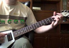 Ляпис Трубецкой Я ВЕРЮ Как играть на гитаре