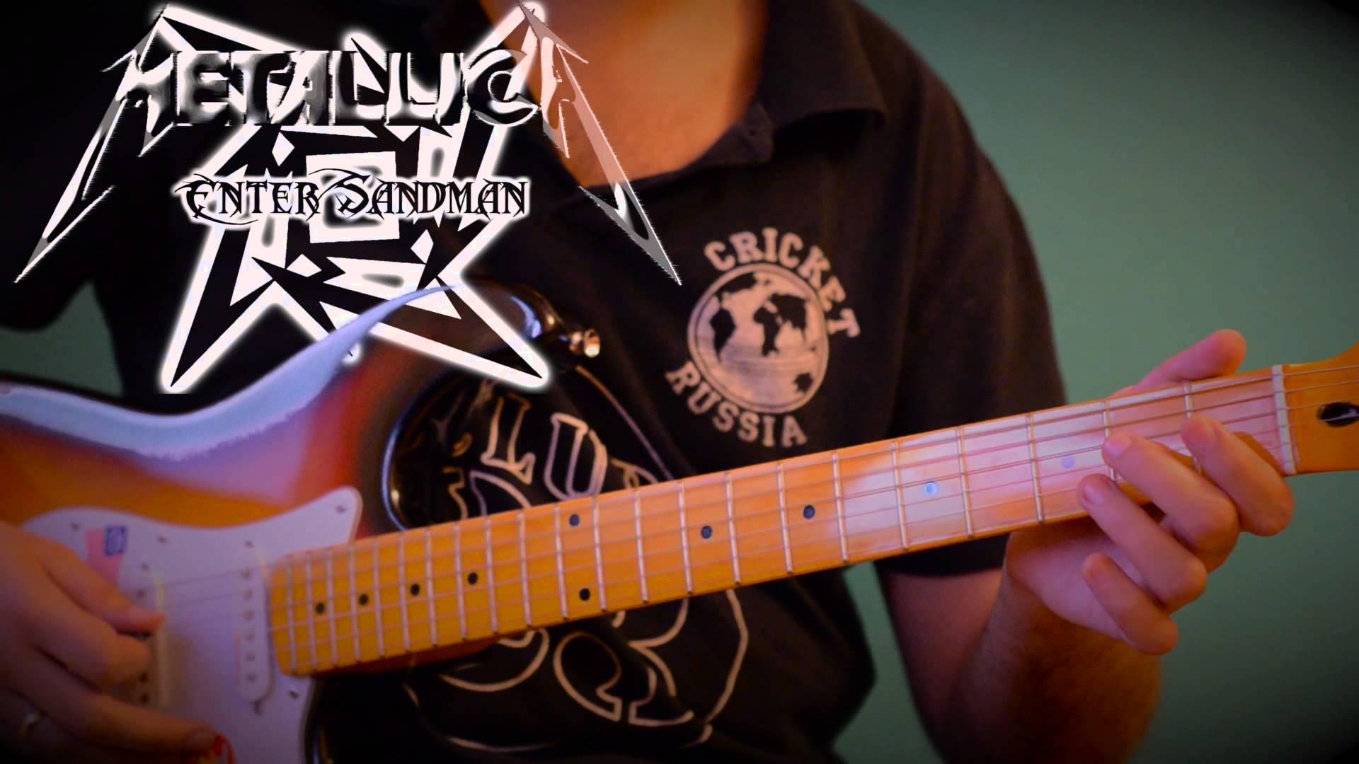 Metallica — Enter Sandman вступление