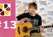 Обучение игре на акустической гитаре (Урок 13) учимся играть разные бои и ритмические рисунки.