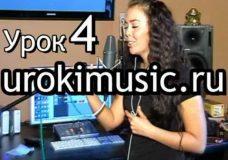 Постановка голоса, вокальные упражнения urokimusic 04