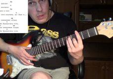 Самые простые песни под гитару — Алюминиевые огурцы как играть