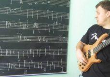 Теория. Развитие музыкального мышления, оборот II-V-I (Лады Миксолидийский, локрийский)