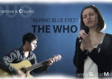 THE WHO — BEHIND BLUE EYES COVER by Shamanova & Chuyko