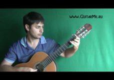 ЦЫГАНОЧКА на Гитаре — ВИДЕОРАЗБОР. Часть 8. ВАЖНО