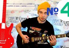 Уроки электрогитары для начинающих, играем квинты, рифы и упражнения