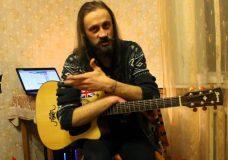 Уроки гитары. Квинты. Как играть