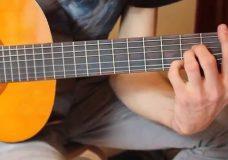 Уроки гитары. Малый мажорный септаккорд (7)