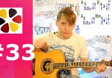 Уроки гитары Печаль- Кино (часть первая подробный разбор) обучение с нуля для начинающих.