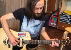 Уроки гитары. Септаккорды. Пример использования септаккордов в песне группы 'Чайф' — '17 лет'