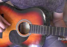 Уроки гитары Учим перебор на гитаре