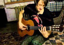 Уроки гитары. Упражнения для левой руки. Упражнение 4.