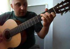 Уроки гитары В.Цой-Танец